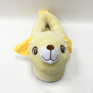 Cute Dog Shaped Plush Kids Animal Slippers