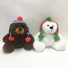 Customized 25cm Stuffed Bear High Quality Plush Christmas Teddy Bear