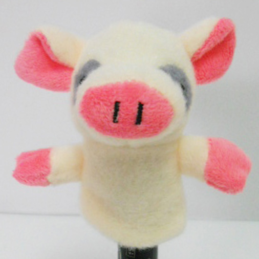 Plush Stuffed Toy Pig Finger Puppet for Kids