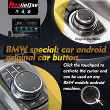 BMW special car android original car button