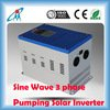 MPPT 280~360Vdc to 200~240Vac 2200W Solar charger Sine Wave single phase pumping Inverter