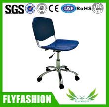 Fashion adjustable textile rotating office chair(PC-30)