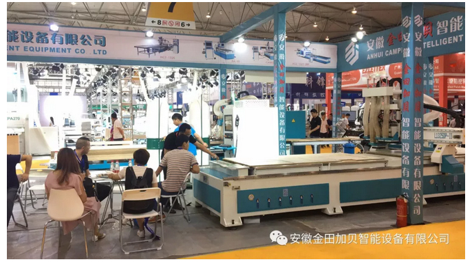 THE 19TH INTERNATIONAL FURNITURE FAIR IN CHENGDU