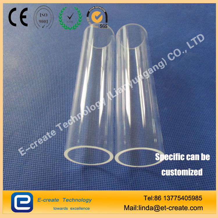 lianyungang quartz tube price
