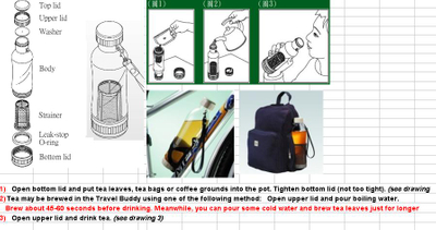 Travel PVC or Glass Bubby (Tea Brewers)