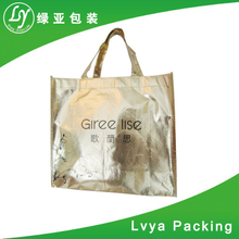 new design reusable shopping bag,pp non-woven bag,pp non woven bag