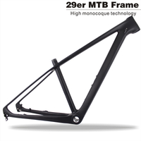 Di2 HARD TAIL MTB CARBON FRAME 29ER MF529