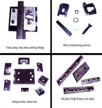 Steel Rail Accessories