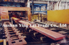 R6 Continuous Casting Machine From Priscilla