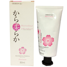80ml Sakura Salon Used Hair Color Cream