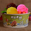 Disposable Ice Cream Paper Bowl
