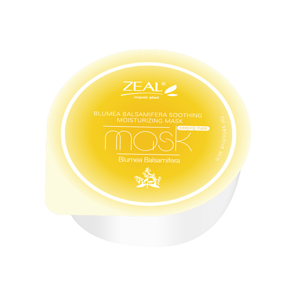 Zeal Sealwort Ultra Hydrating Moisturizing Sleeping Mask 10g