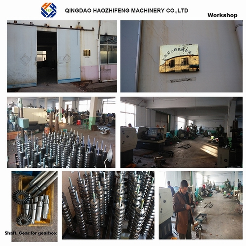 1 QINGDAO HAOZHIFENG workshop