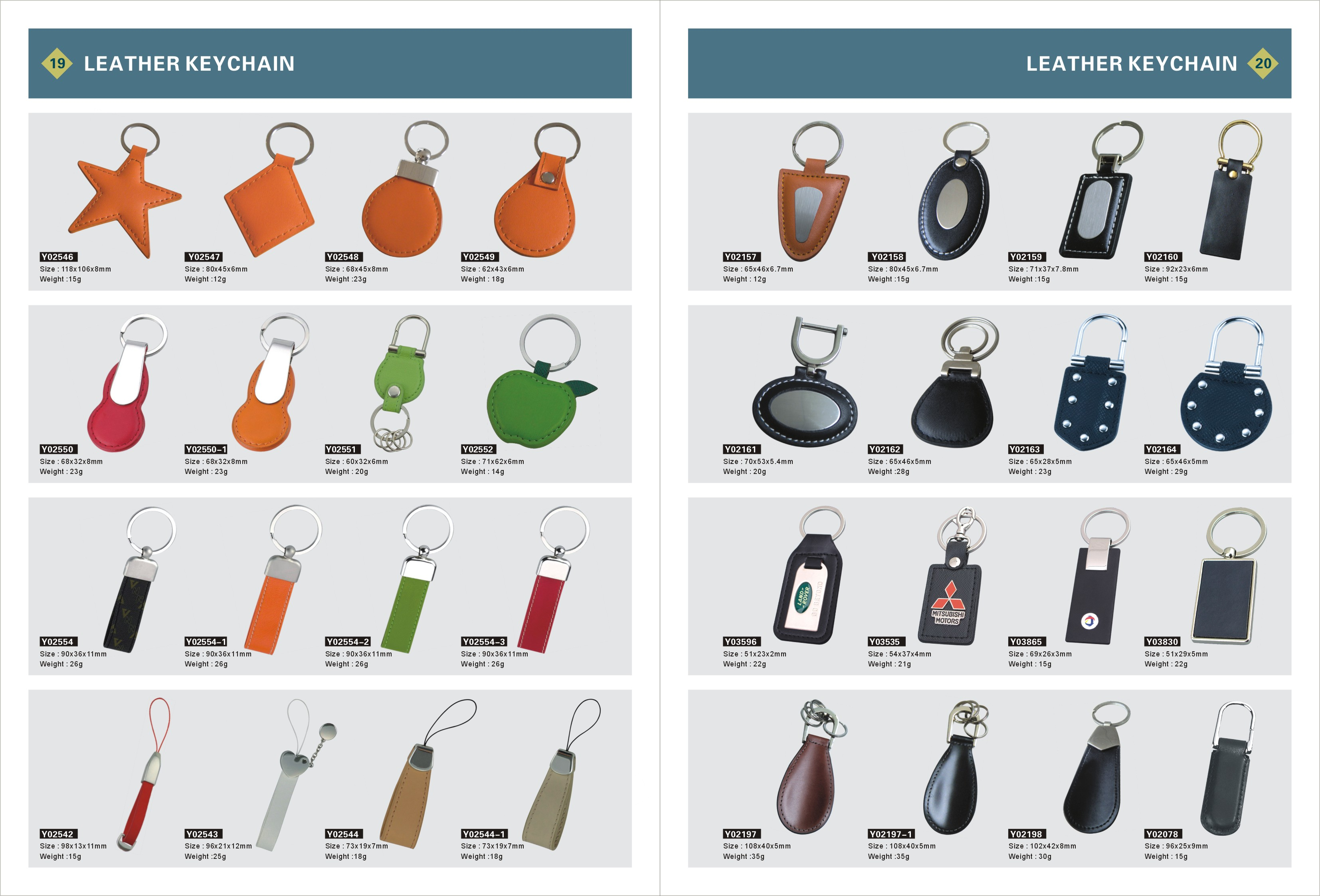 Blank Leather Key Tags