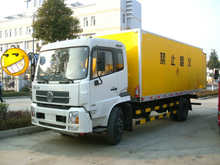 Dongfeng DFL 4x4 4x2 Explosive Transportation truck Blasting Equipment Transporter(15tons)