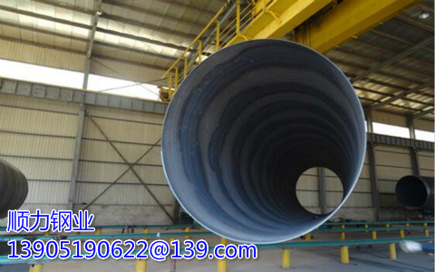 pipe pile