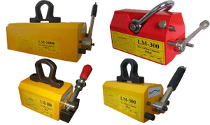 "<div style=""text-align: center;""><br> <span style=""color:#FF0000;""><span style=""font-size:20px;"">Permanent Magnetic Lifter</span></span></div> <br> 1. Move plate steel, block or round steel and iron material easily and safely.<br> 2. Load machines faster.<br> Load most work pieces to save time and boost production. It's perfect for loading or unloading...Read More"