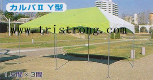 Multiple Small Tent/Awning -Model D