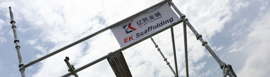 Nanjing EK Scaffolding Metal Products Co.,Ltd