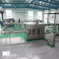 3-in-1 Washing Filling Capping Machine CGF24-24-8 12000B/H