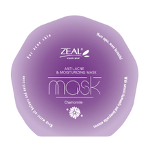 Zeal Natural Plant Soft Soothing&Moisturizing Chamomile Essence Facial Mask 25g
