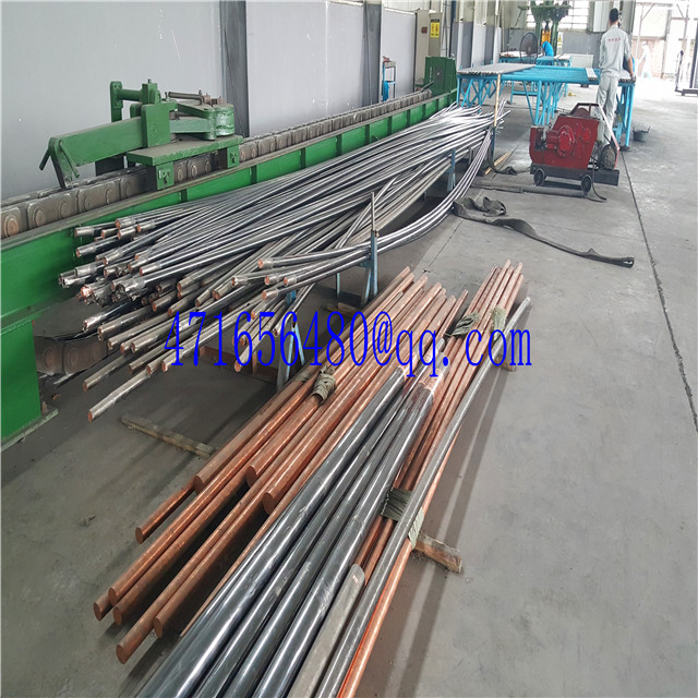HIGH QUALITY COPPER BAR