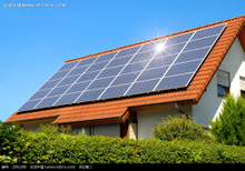 On/off Grid Solar Home Power System