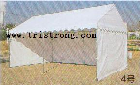 Multipurpose Folding Tent