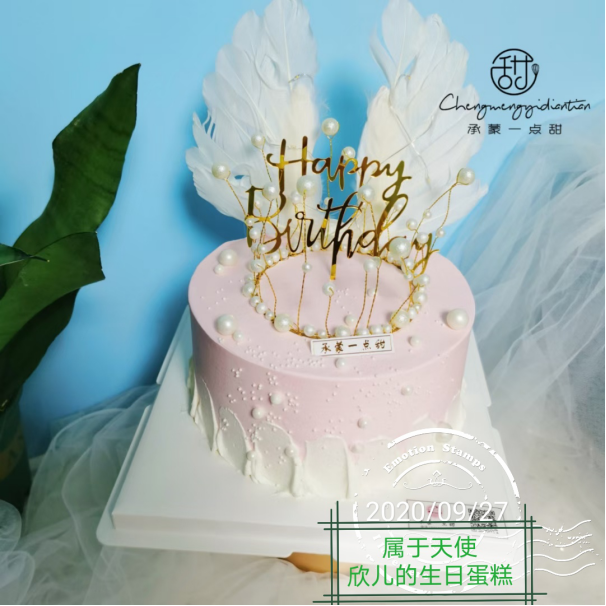 Nanjing Babytop International Trading Co., Ltd. Hosting Birthday Party for our team colleague