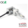 1:1 halogen bulb size P20 40W 5200lm universal D1 D2 D3 D4 car led headlight with built-in fan( 100% suitable for all cars)