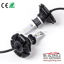 Fanless 6000lm 7S H1 ZES Chip Car LED Headlight Bulb 3000K 6500K 8000K