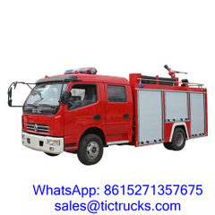 4000L 120HP Water Firefighting Truck DongFeng Euro 4 for sale