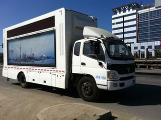 Foton led stage truck(10.8 m2) Foton Cummins Engine