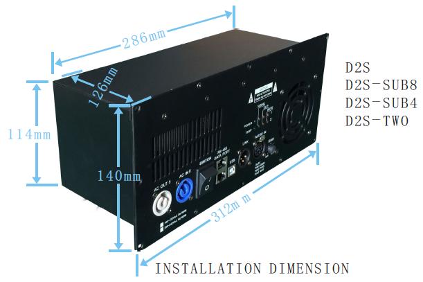 D2S installation dimension