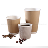 12 Oz Disposable Ripple Wall Paper Cup