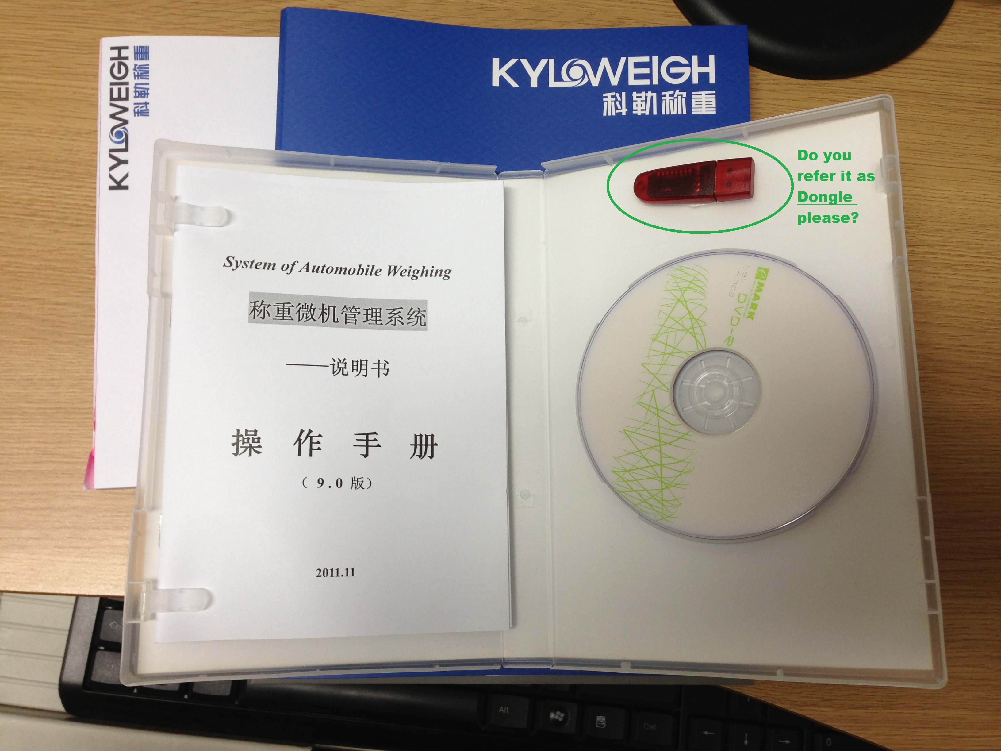 KYLOWEIGH SOFTWARE