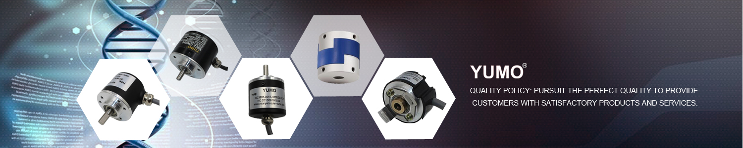 Solid Shaft Rotary Encoder