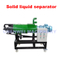 Cow Waste Dewatering Machine and Manure Sludge Dewater and Animal Dung Dewatering Machine from xinxiang