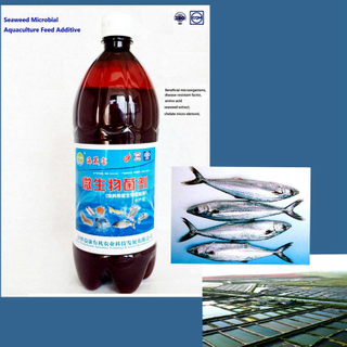high quality fish Organice addition agent