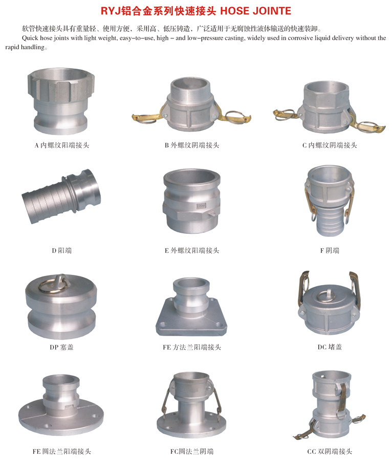 Hose connector weight