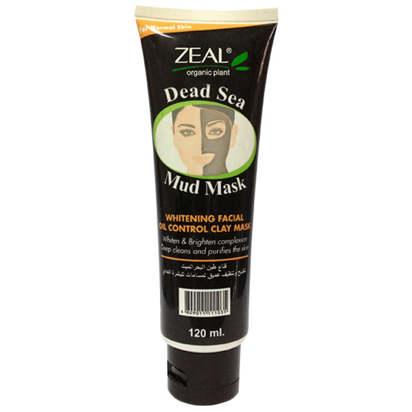 High Quality Whitening Dead Sea Mud Facial Mask