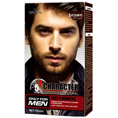 Character Brush in Men's Beard Color Brown