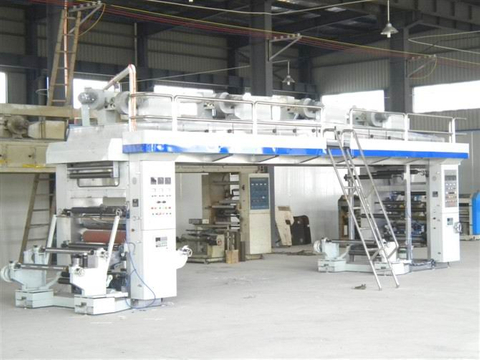 Laminating Machine (BGF800/1100)