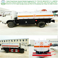 Dongfeng 5000 liters mobile refueling truck(4-5T)