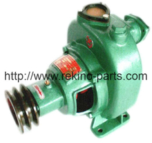 Sea water pump N-94-000 for Ningdong engine parts N160 N6160 N8160