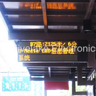 Bus station LED display for Hangzhou bus rapid transit