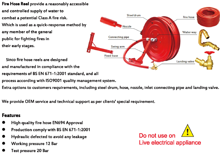 Fire hose reel specification1