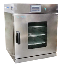 Automatic Precision Vacuum Drying Oven ( Pluggable shelf heating)