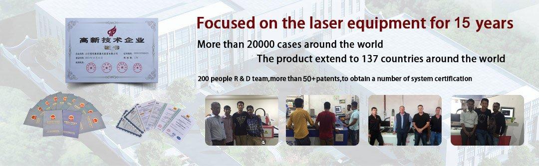 fiber laser cutting machine manufacturer--LEIMING LASER