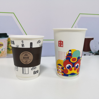 Customized Disposable Double Wall Hot Paper Cup